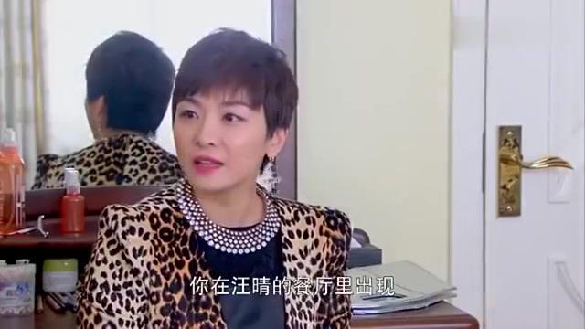 妈妈向前冲:胡莉胡搅蛮缠,说荳荳是野孩子,逼郭晓东将其送走