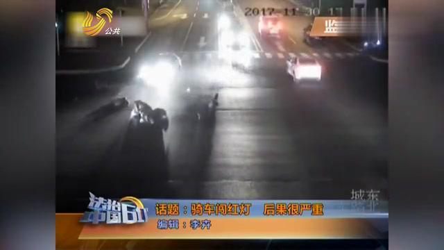 2位老人骑车闯红灯,结果遭遇飞来横祸,离开了人世