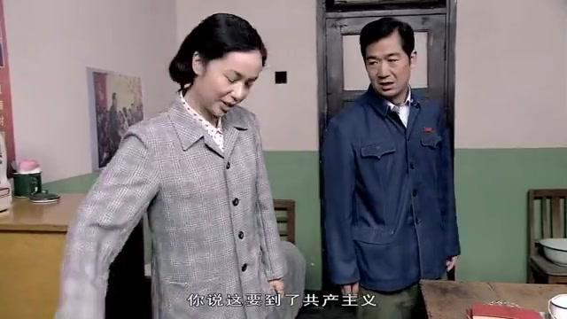 金婚:大庄跟小姑娘写情书,被庄嫂发现,庄嫂要带孩子回老家