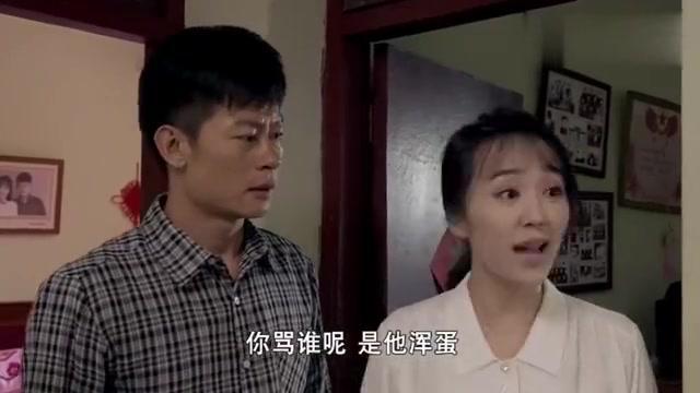 白鸽看到王爱萍打孩子,怒气冲冲上前带走孩子!