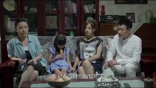 《虎妈猫爸》:家人不同意卖房,但是为了孩子的教育虎妈拼了
