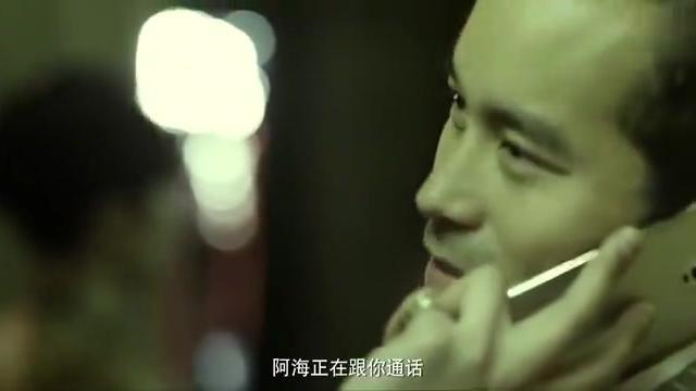 巨额来电:桂纶镁张孝全联手扮演多部门,配合默契诈骗富豪
