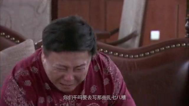 等待绽放:刘亦名和朱总谈论剧本,不料金哥打电话是苏显赫演不了