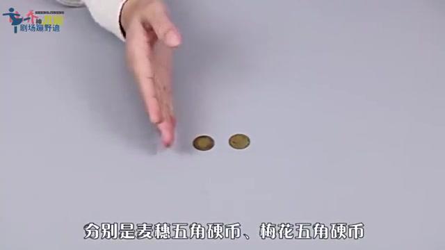 五角硬币里面有黄金吗?多亏银行工作人员提醒,抓紧告诉家里人