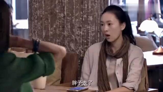 小北转告王媛,一直陪着她的胖子已经不辞而别,王媛瞬间就懵了