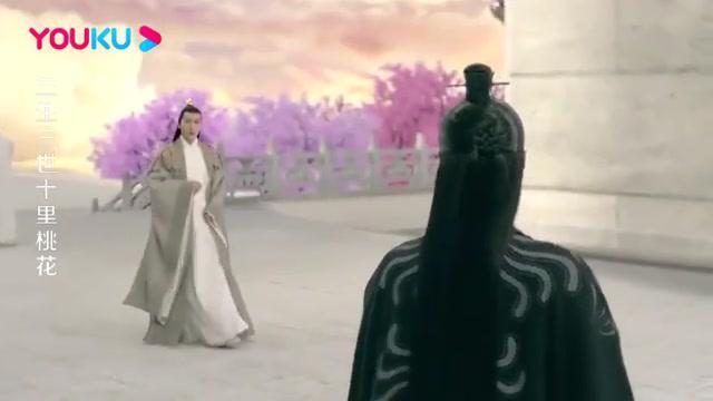 二殿下准备向天君表明此时,试图取消婚约