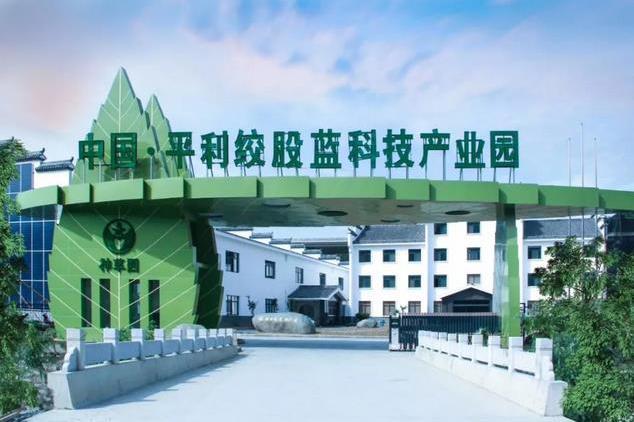 平利县神草园公司资源综合利用引领绞股蓝食品领域大跨度稳健发展