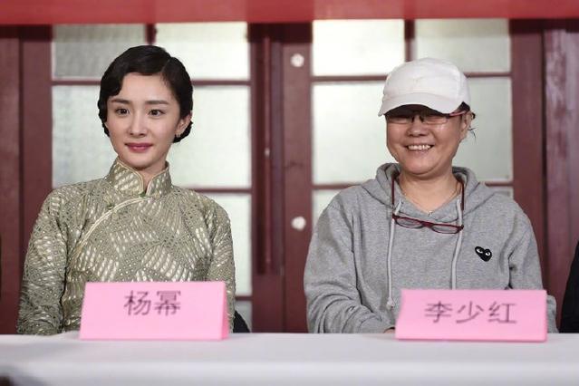 《解放了》杨幂被曝和钟汉良、钟楚曦抢C位,实际原因只在于她!