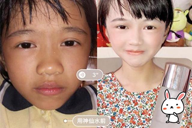 """宝妈晒""""12岁女儿用神仙水""""的照片,朋友圈炸锅:别教坏孩子了"""