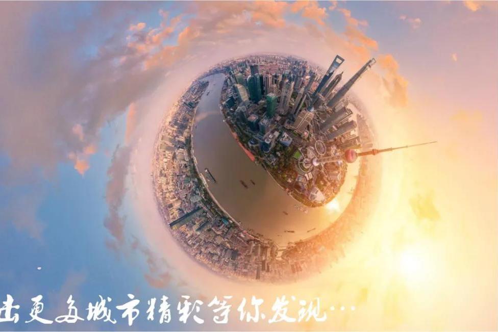 《广州日报》力挺!广州天空之城化身城市焦点,万众瞩目