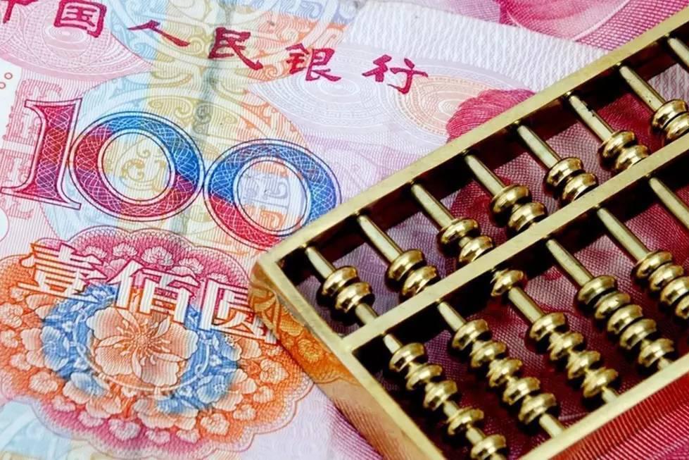 经济答疑!中国广义货币为195.23万亿元,这是国家发行的货币吗?