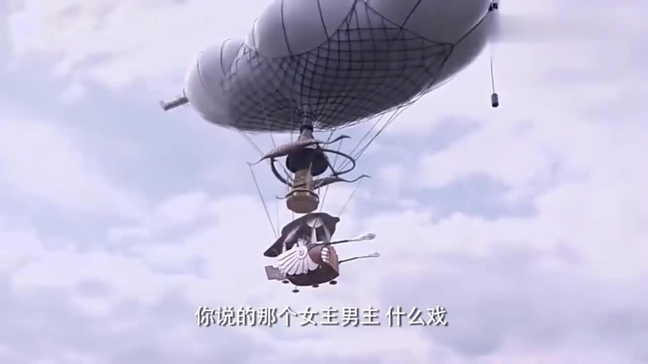 高冷王爷表白小娇妻,热气球上一吻定情,太甜了