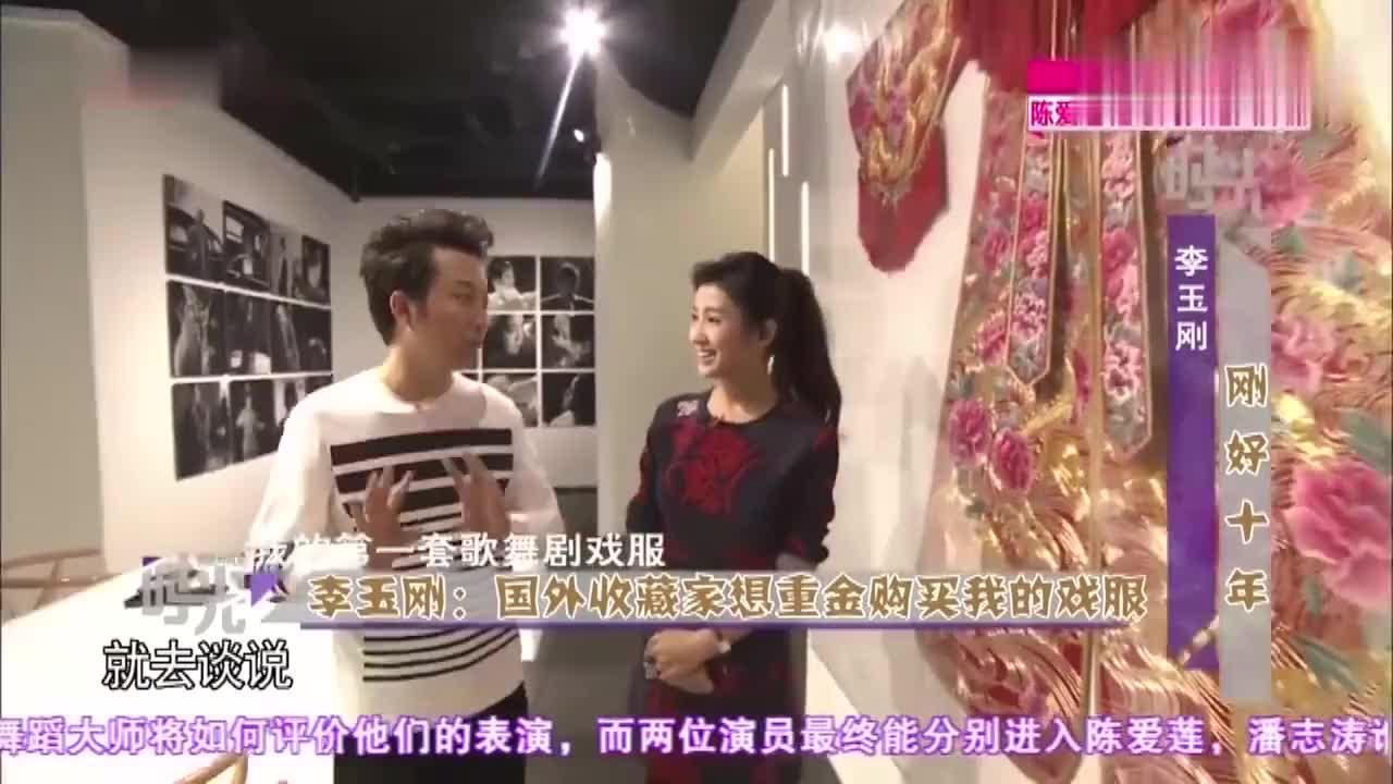 李玉刚为了专辑《民国旧梦》的完美亲自去上海拍摄太有气质