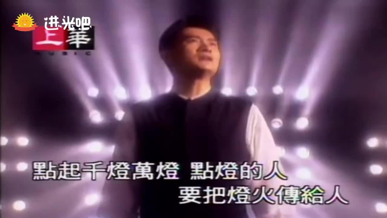 黄安《传灯》一首佛歌这首歌在安迷心目中具有非常重的分量