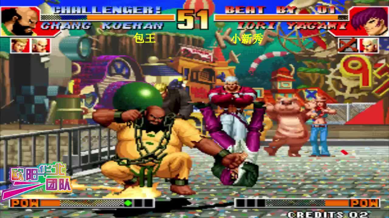 拳皇97 今天南通第一就让小新秀知道什么叫平台最强龙儿