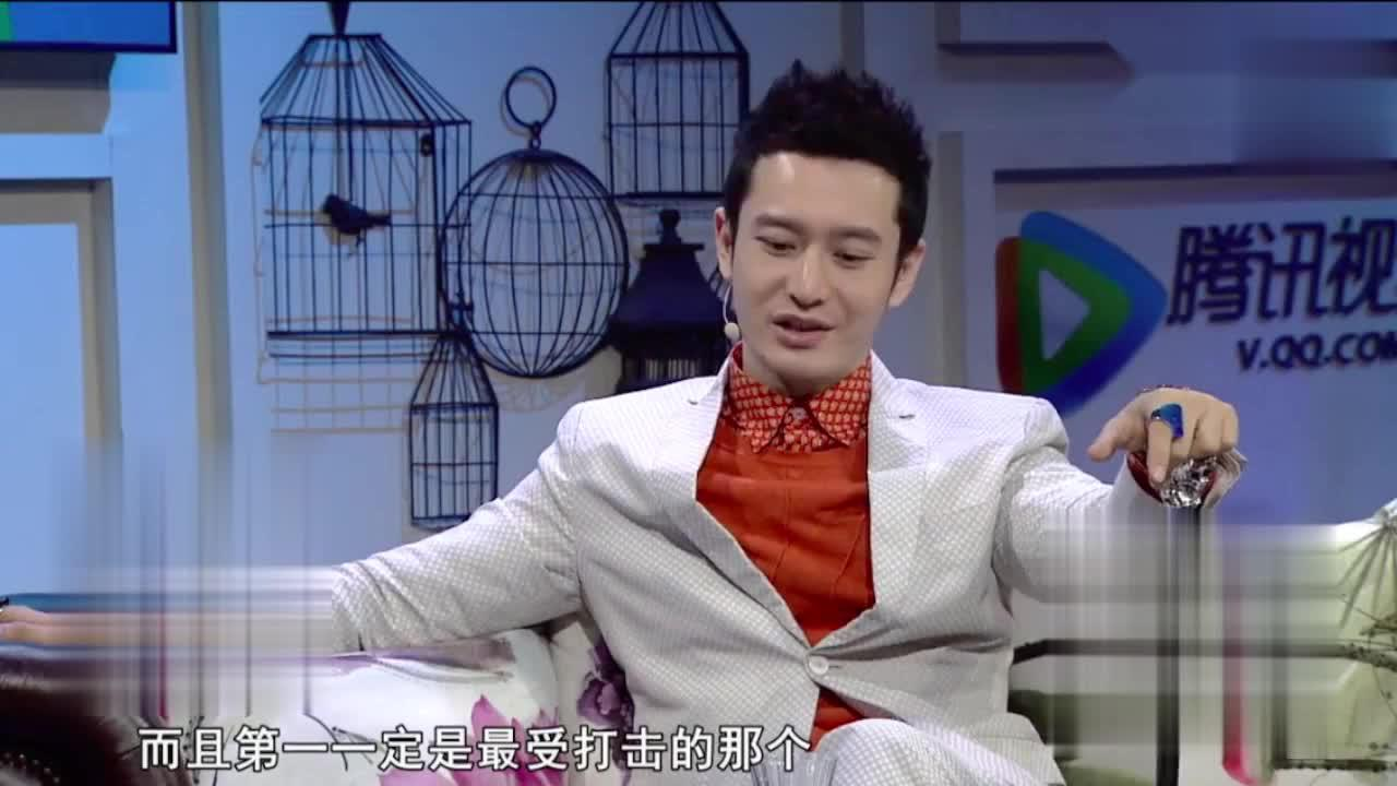 黄晓明我不想再去争内地一哥的称号