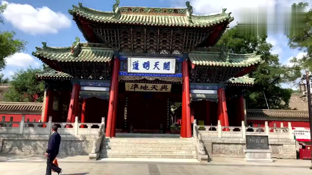 四川美女游甘肃天水伏羲庙,全国唯一供奉伏羲的寺庙,中华第一庙