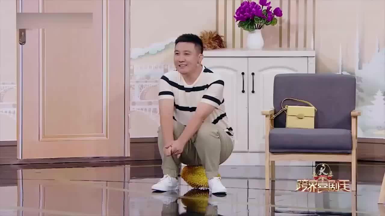 跨界喜剧王杨树林被老婆家法伺候把榴莲当凳子坐这酸爽