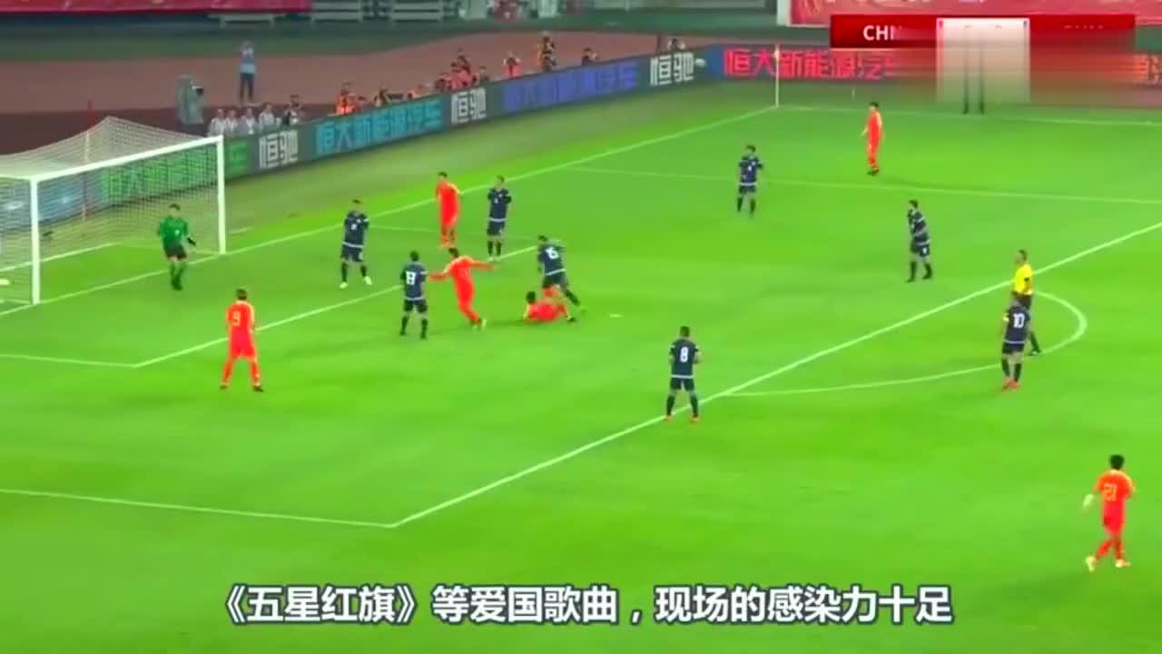 中国男足主场迎战关岛,开场高唱国歌致敬祖国,艾克森神情专注