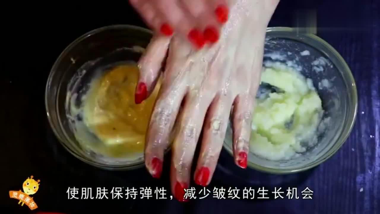 秋冬季节皮肤干燥起皮?教您一招,让你的皮肤恢复水嫩光滑