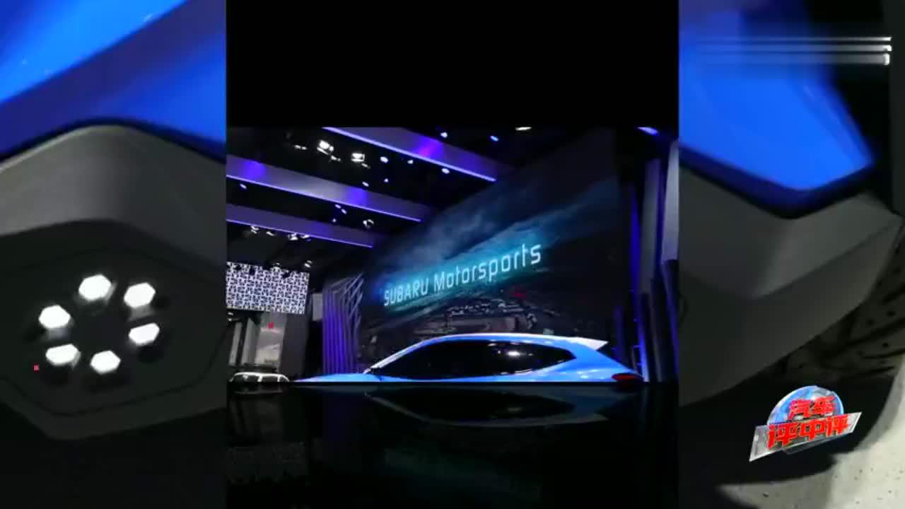 视频:斯巴鲁VIZIVAdrenaline概念车亮相,夸张的包围,神似XV