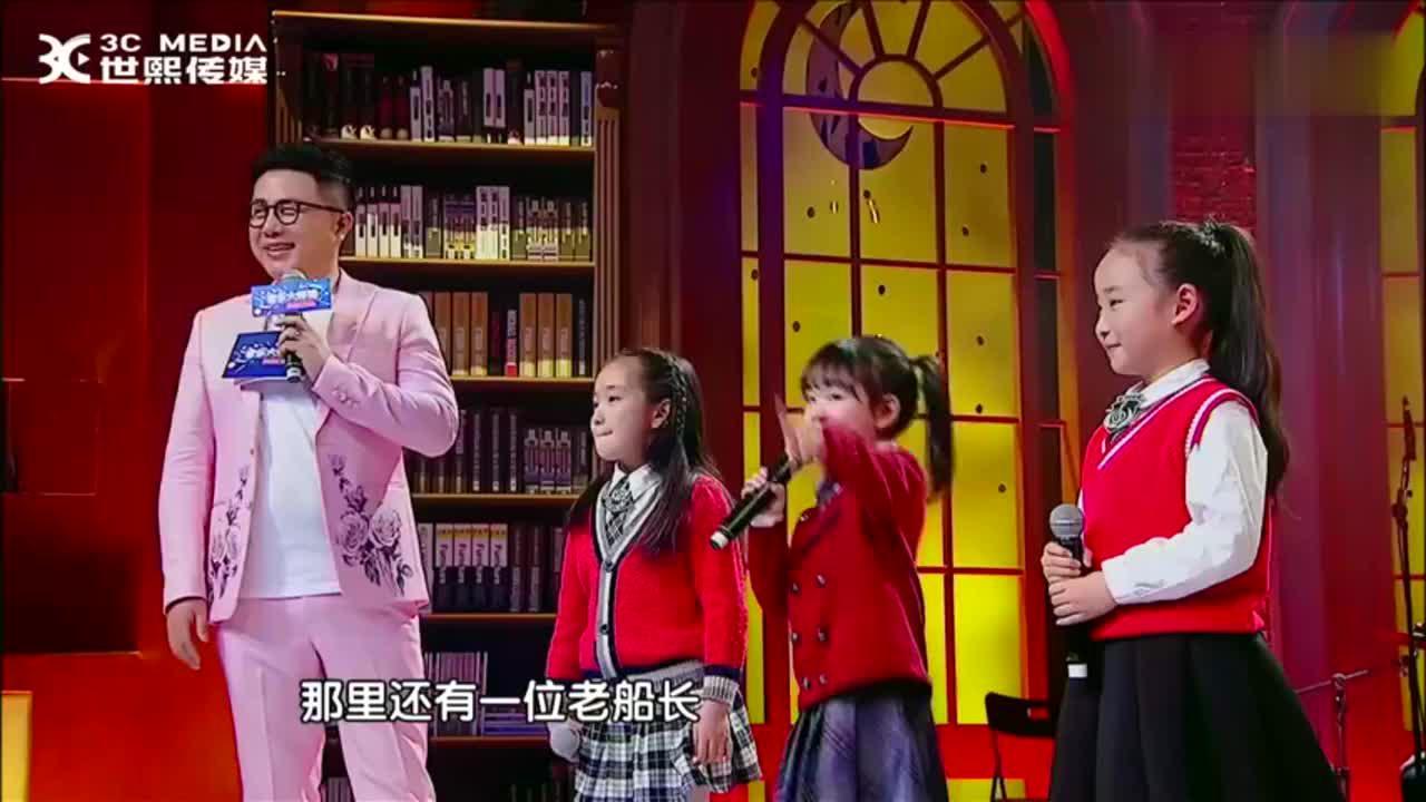 因七岁小孩的一首歌,谭维维想起自己外婆,还说自己在农村长大