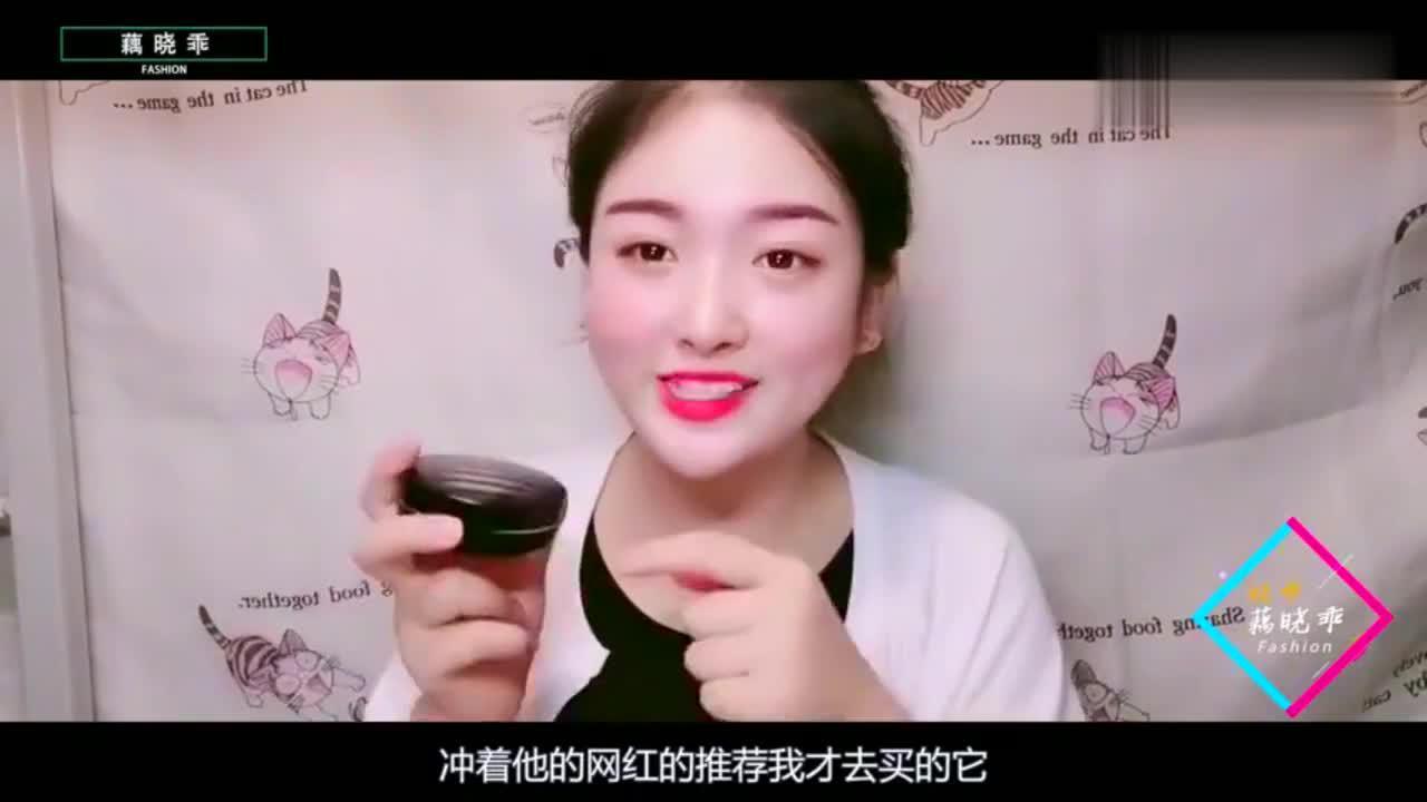 韩国爆款气垫评测,自带保湿水润效果,水光肌轻松上脸!