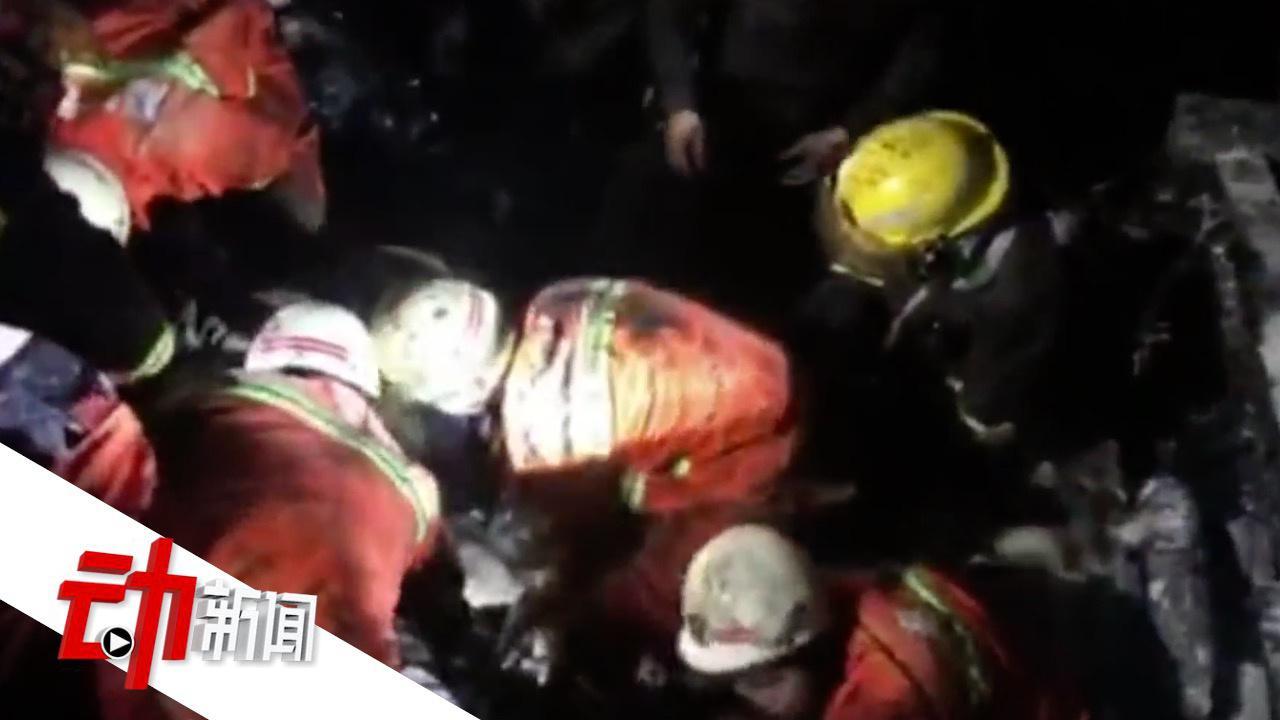 浙江海宁污水罐体坍塌9死4重伤已知失联人员全部找到 搜救结束