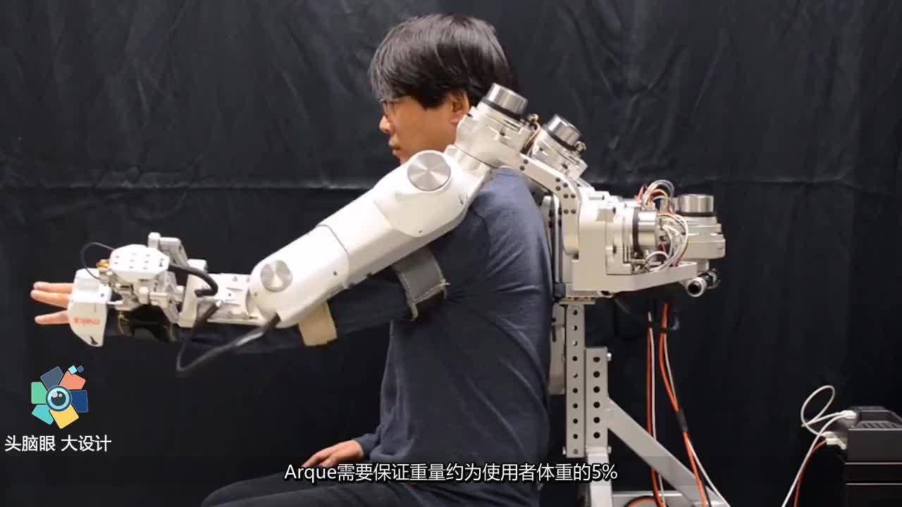 日本研发可穿戴机械尾巴这设备厉害让人类行动更安全