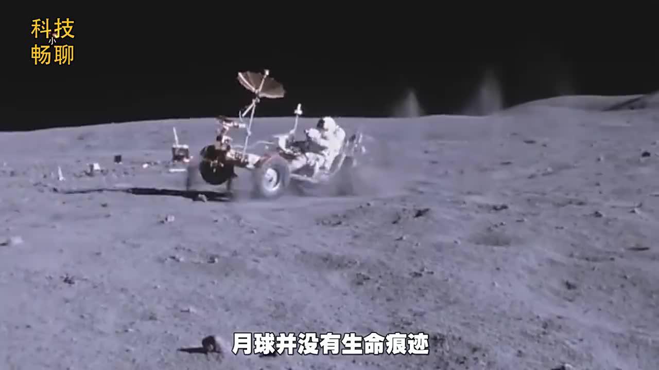月球背面究竟拍到了什么能让美国突然放弃登月