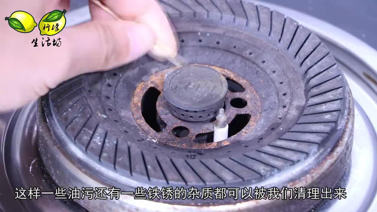 燃气灶上有个小机关只需动一动一年省下大笔燃气费涨知识了