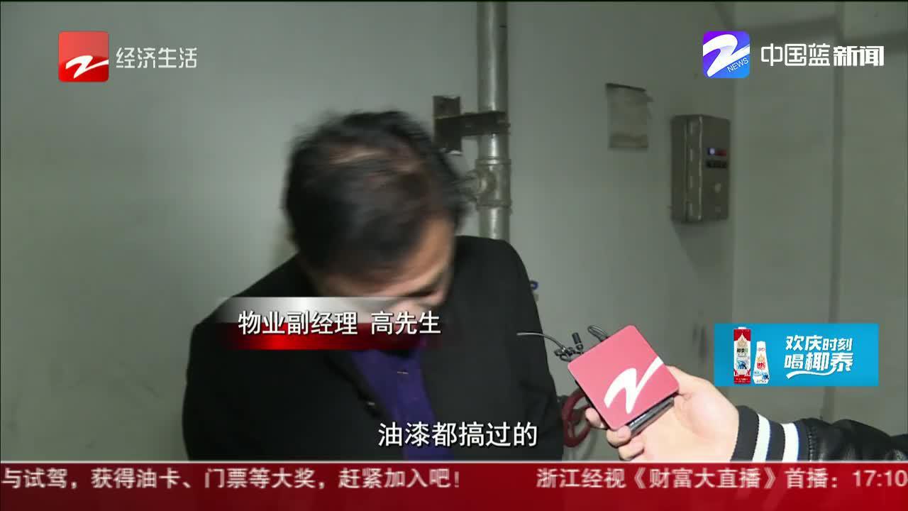 杭州一小区车库窨井吃人 坠井女子称亲历恐怖片