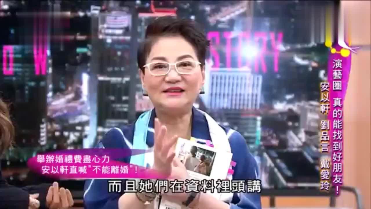 安以轩如愿嫁入澳门豪门朋友给她忠告嫁一次就好千万不要离婚