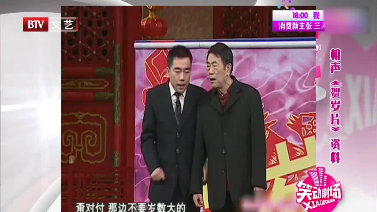 """爆笑相声,杨少华爷孙两台上趣演""""戏中戏"""",可把人给乐坏了"""