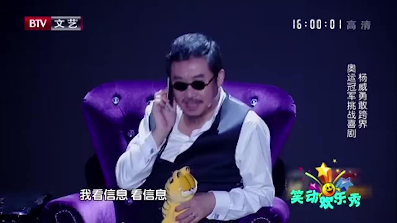 爆笑小品:杨威、刘桦快递拿错,里面的东西笑惨我了