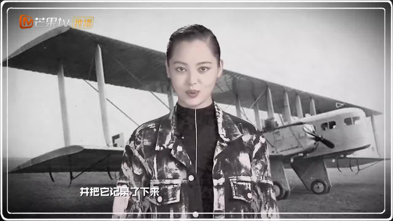 《明星大侦探5》彭于晏辛芷蕾vlog透露关键线索