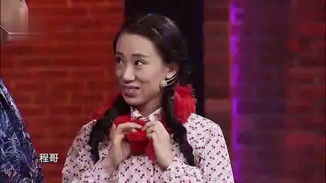 程野丫蛋小品《小芳》爆笑上演九十年代爱情故事