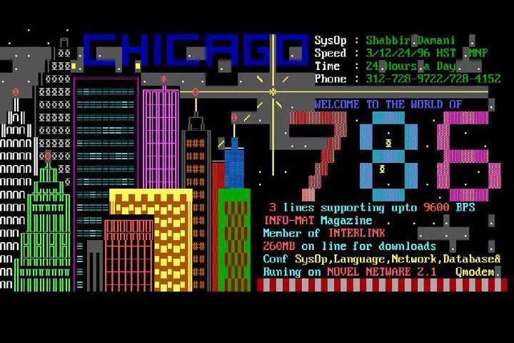 """25年前,马化腾、雷军都在这个BBS上""""吹牛"""""""