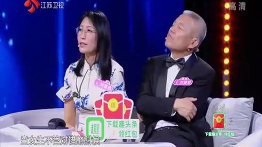 新相亲大会:男嘉宾三十岁还是个感情小白!孟非表示:太单纯