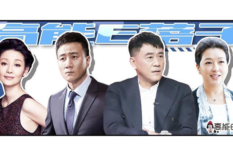 中戏87级:胡军何冰徐帆江珊陈小艺,无一改行的明星班