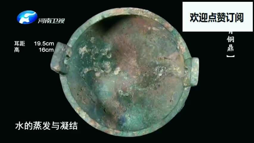 藏友再登华豫之门这次带来的青铜鼎会是真品吗
