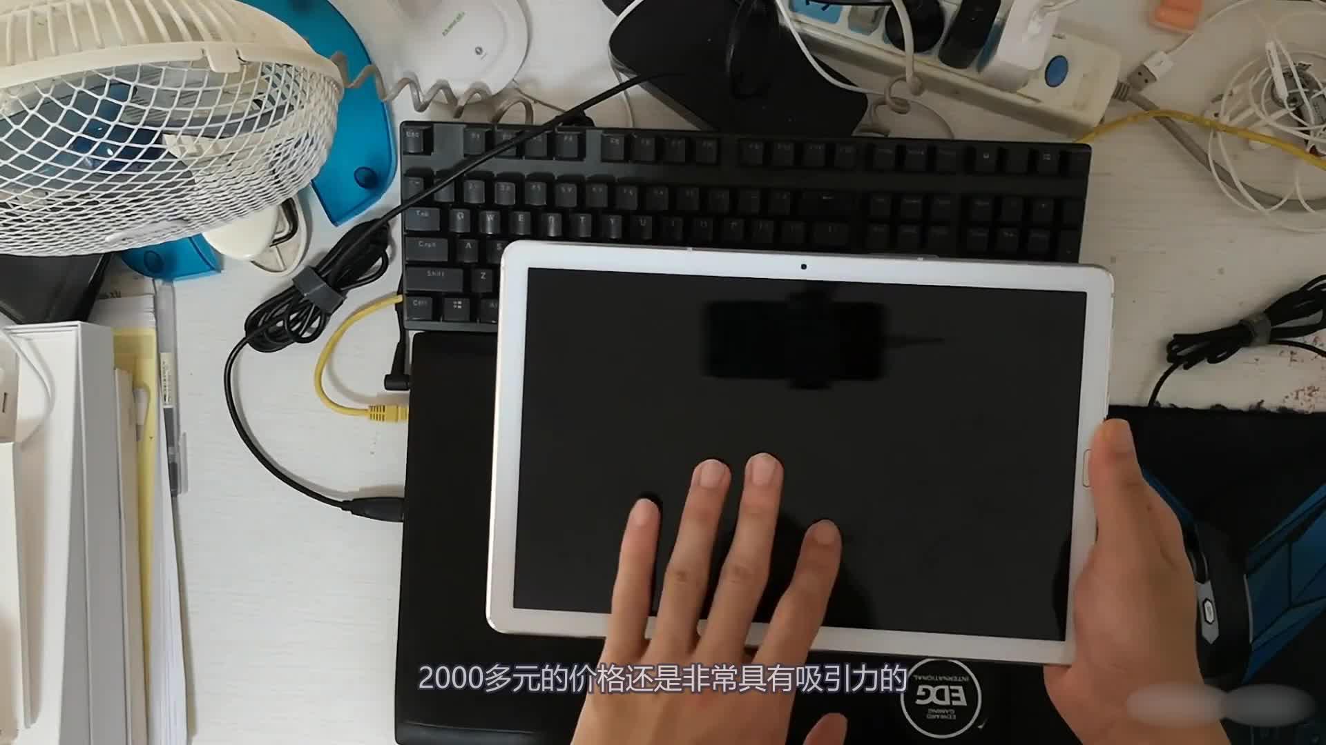 2699元的华为M6开箱 开箱的那一瞬间 这平板电脑真是太香了