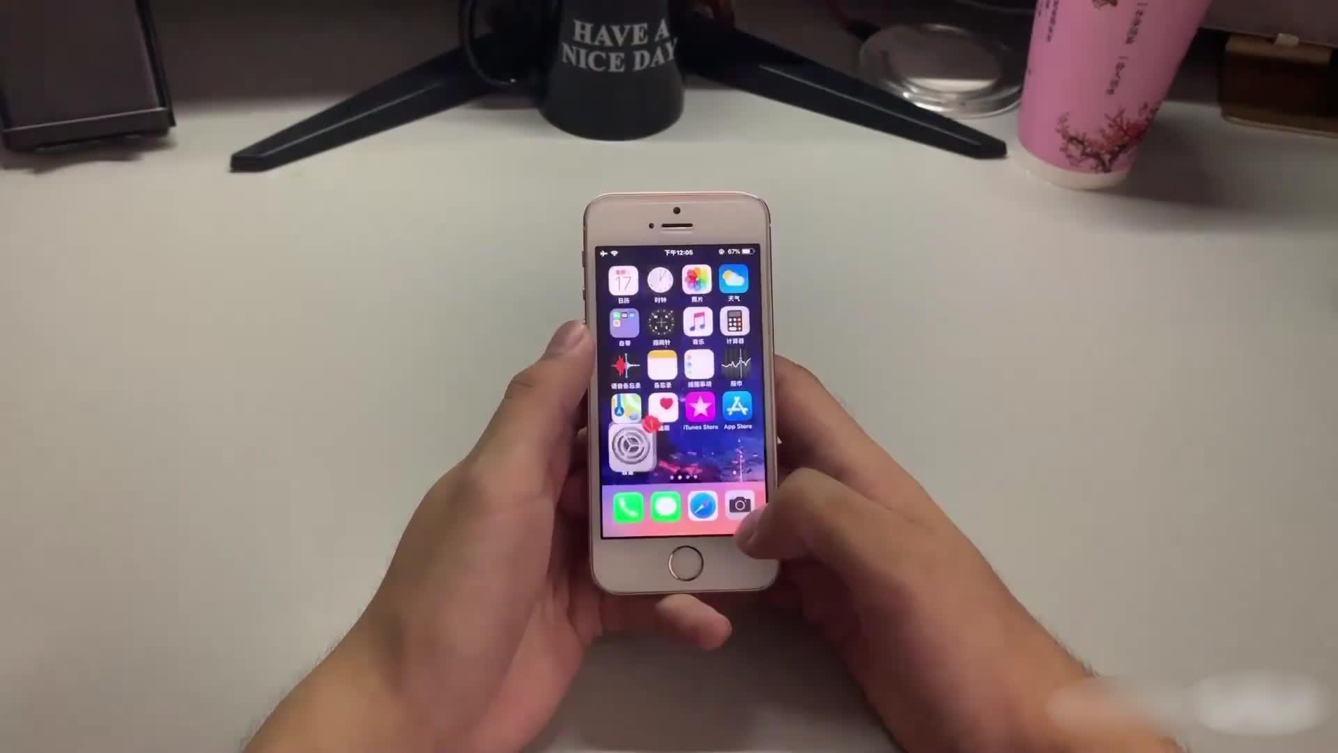 400元的iPhone SE开箱 开机的那一瞬间 感觉这次有点吃亏