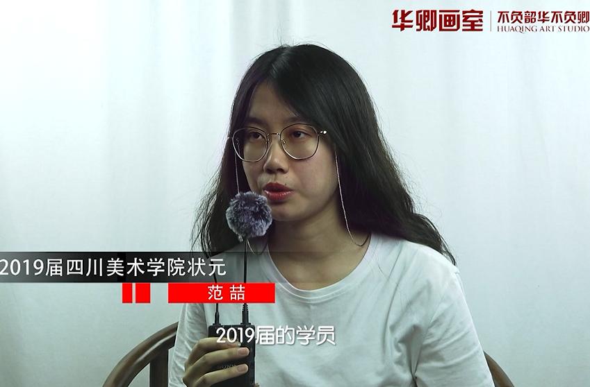 这个应届生不简单,七大美院十张证,中国美术学院录取!——范喆