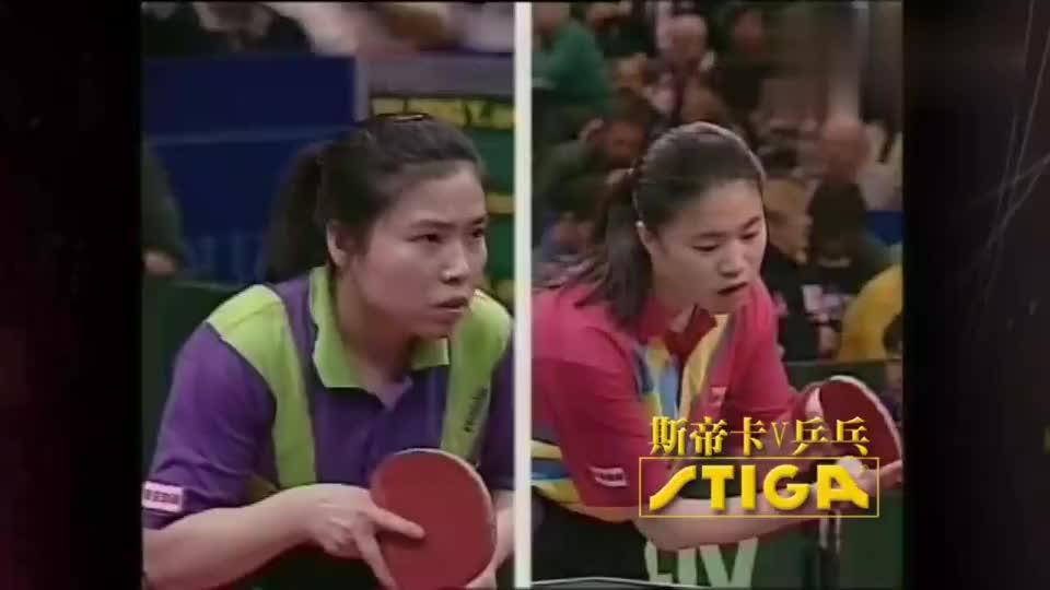 回顾邓亚萍VS王楠两代乒坛大姐大的巅峰对决经典令人难以忘怀
