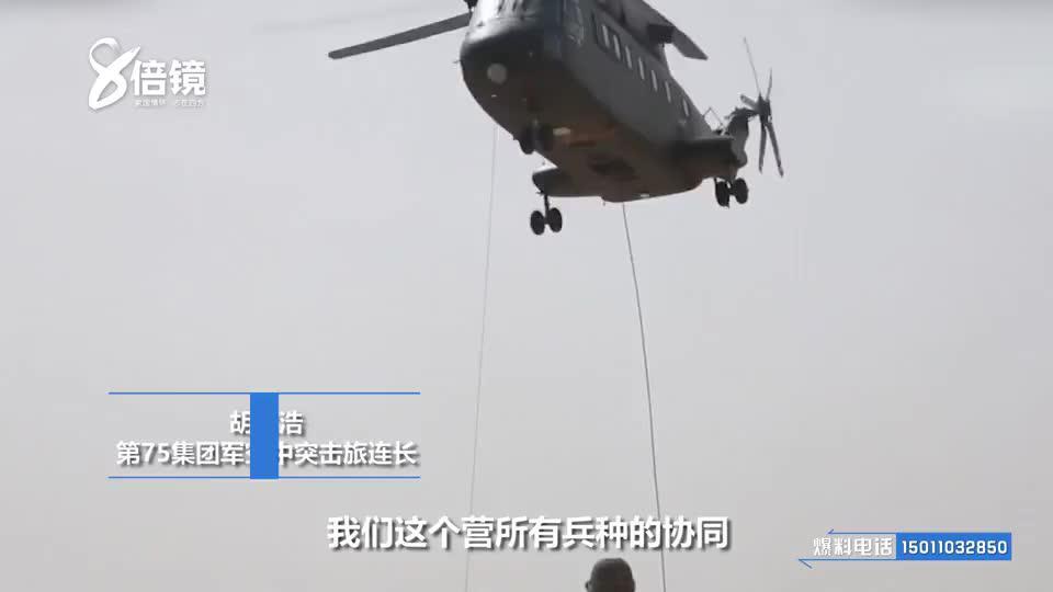 """第一视角!武装直升机空中发射火箭弹 精准命中""""敌""""防空雷达"""