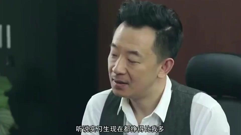 屌丝男士:大鹏和黄海波讨论涨工资的事情,结果出乎预料