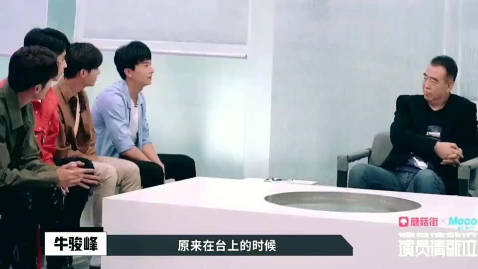 演员请就位陈凯歌跟大家随意聊聊牛骏峰回忆学京剧触动陈凯歌