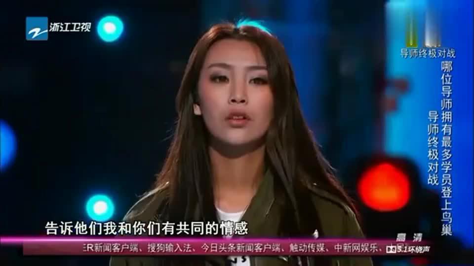 中国新歌声汪峰恳切评价徐歌阳实力女学员心怀感恩真挚发声