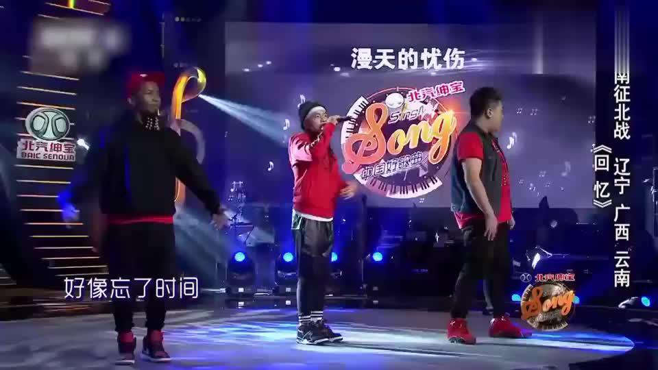中国好歌曲南征北战首登好歌曲舞台4导师都嗨爆了全部为他们爆灯